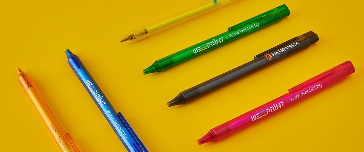 Брандирани химикалки от WePrint