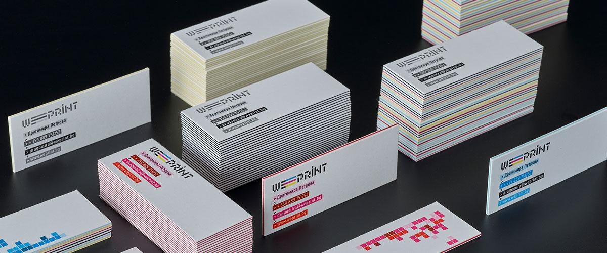 Визитни картички от WePrint